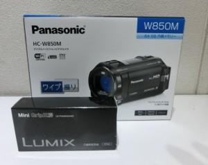 パナソニック デジタルハイビジョンビデオカメラ HC-W850M 新品