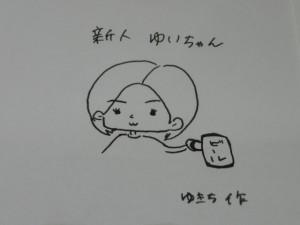 CIMG9764