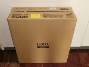 LIXIL シャワートイレシートタイプ CW-KB21 オフホワイト