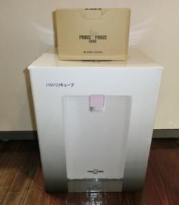家庭用生ごみ処理機 パリパリキューブ PPC-01の買取がありました