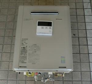 【LPガス】リンナイ ガスふろ給湯器 RUF-E2405SAW 2015年製