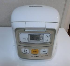 CIMG7633