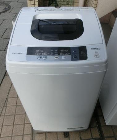 日立 全自動洗濯機(NW-5WR) 2016年製入荷しました