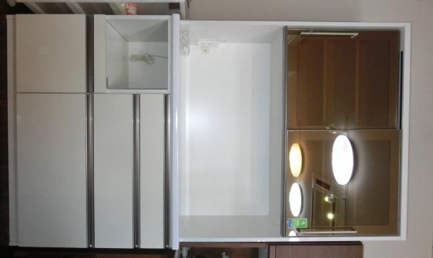 丸仙工業 キッチンボード(白色)入荷しました