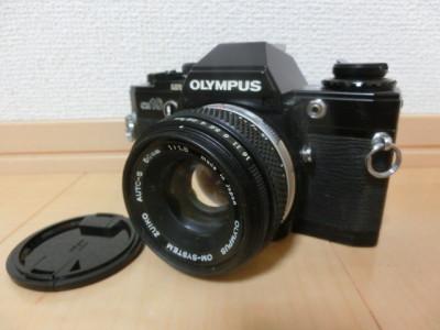CIMG2658